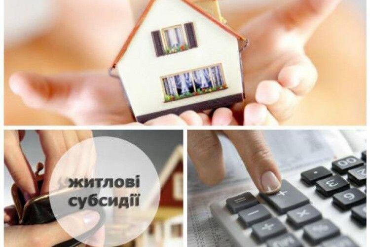 В Україні змінили правила нарахування субсидій: що потрібно знати