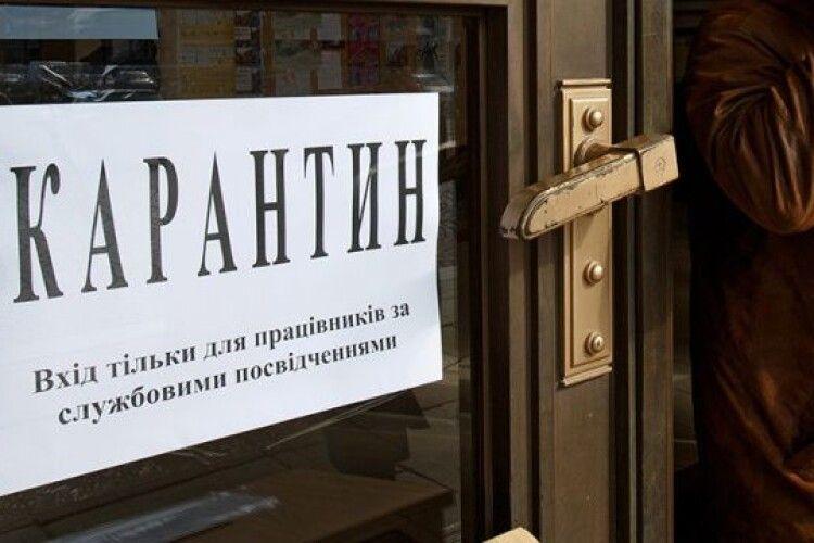 Адміністрація магазину погрожує «поламати руки» відвідувачам без маски