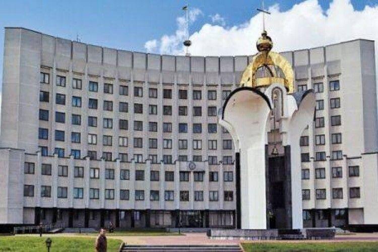 Завтра новообрані депутати Волинської облради приступлять до роботи