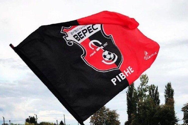 Рівненський «Верес» першим з футбольних клубів став акціонерним товариством