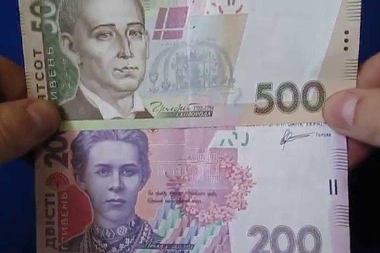 Волинянин спокушав поліціянта «Сковородою», двома «Лесями Українками», та ще й «Тарасом Шевченком»