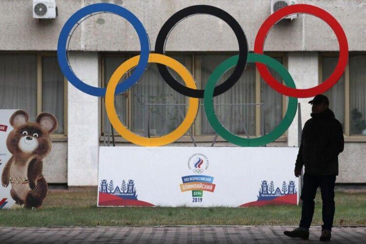 Спортивний арбітражний суд Лозанни на два роки відсторонив російських спортсменів від участі в міжнародних хмаганнях