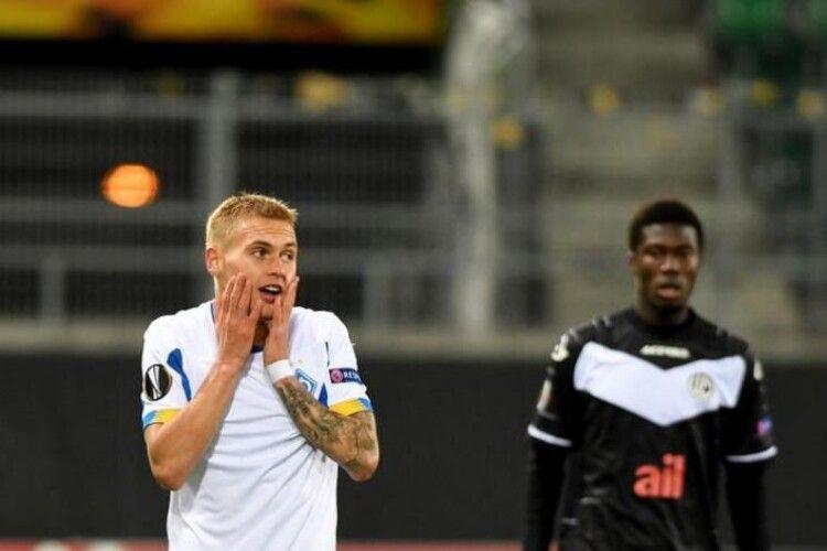 «Динамо» вилітає з єврокубків і заслуговує на єдине слово: «Ганьба!»
