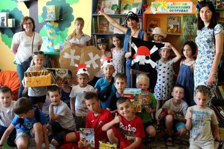 Волинську обласну бібліотеку для дітей захопили пірати! (фото)