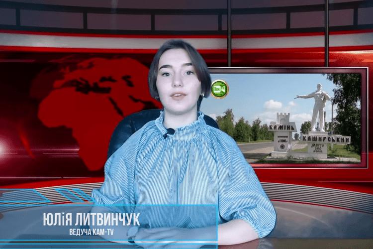 У Камені-Каширському з'явилося своє телебачення (Відео)