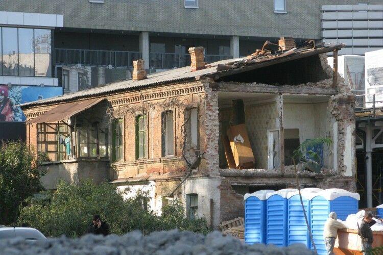 Жителі міста негативно реагують на демонтаж старовинних будинків