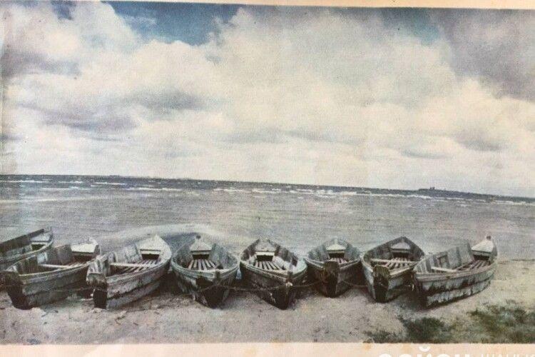 1975 рік: Як виглядали Шацькі озера в радянську епоху (Фото)