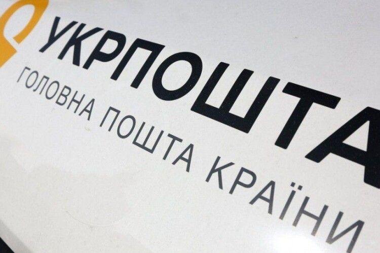 Укрпошта вирішила купити невеликий банк – голова правління