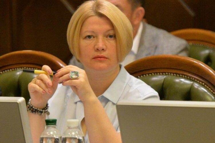 Бюджет-2021 написаний не для вчителів, медиків та військових, а для Зеленського і його «Слуг» – Геращенко