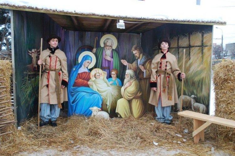 Яким буде «Різдво у Луцьку»?