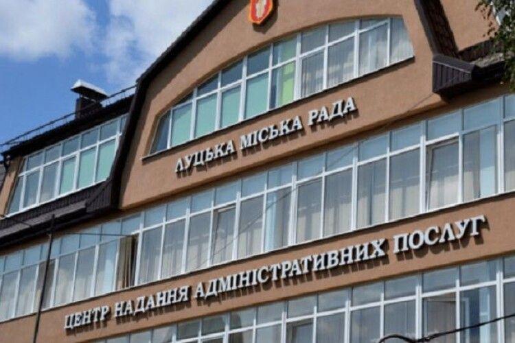 ЦНАП у Луцьку не працюватиме чотири дні