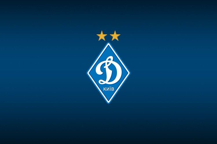 Київське «Динамо» стає 13-разовим володарем Кубка України