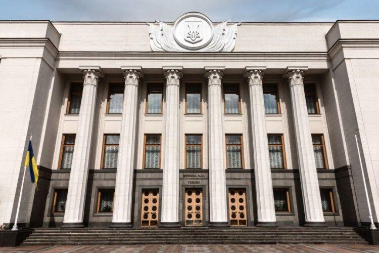 Волинь отримала з бюджету на соцеконом 33,5 мільйона: на що їх потратять (Документ)