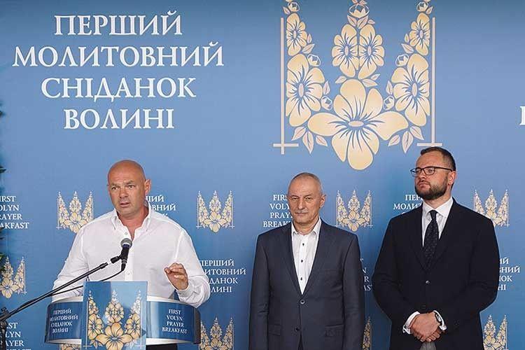 Під час молитви за Україну назбирали близько півмільйона гривень для онкохворих діток (відео, фото)