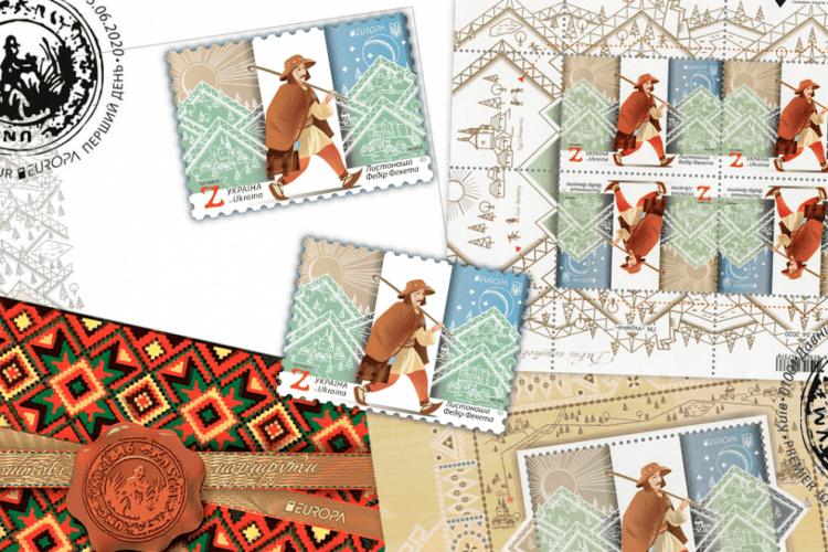 Українська поштова марка здобула срібну нагороду на міжнародному конкурсі
