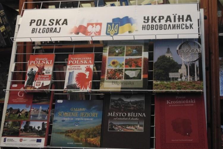 Польські друзі поповнили бібліотеку