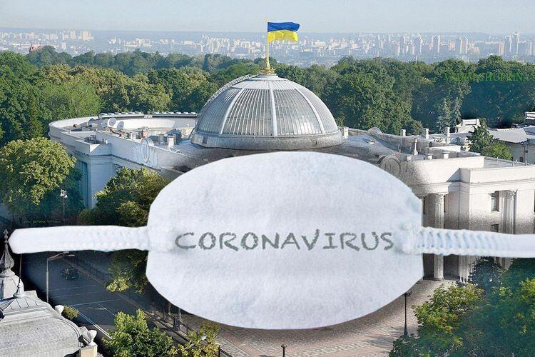 COVID-19 масово косить народних депутатів