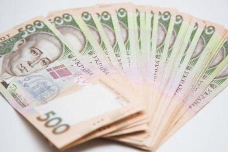 В Україні збільшили максимальний розмір допомоги по безробіттю
