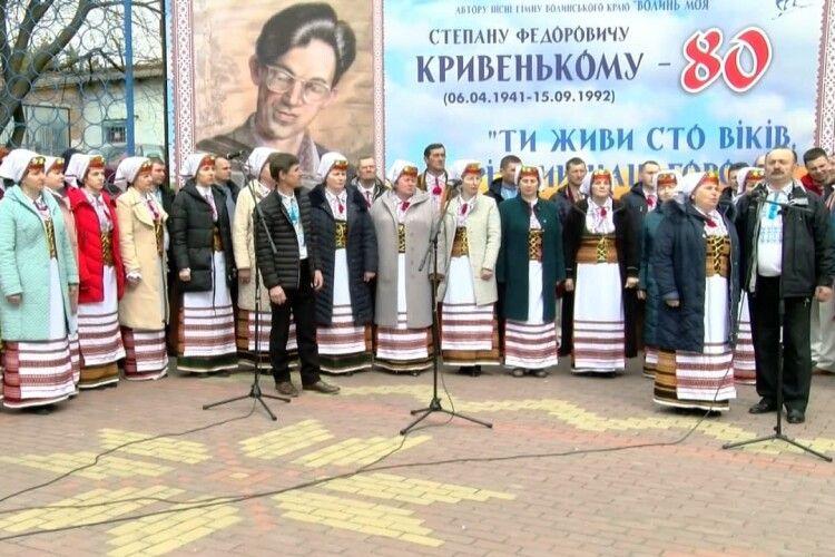 Обласна влада проігнорувала вшанування пам'яті автора гімну Волині (Відео)