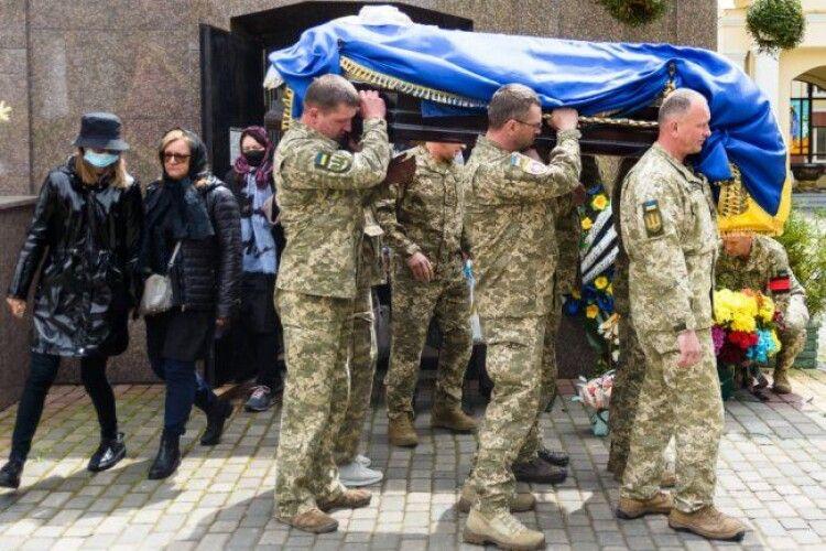У Луцьку попрощалися з ветераном АТО (Фото)