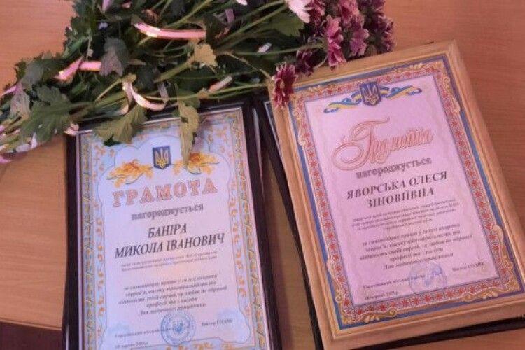 Горохівський міський головавідзначив найкращих медиків (Фото)