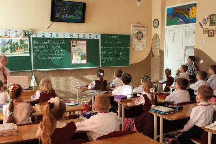 У волинських школах закінчується дистанційне навчання: чи всі учні вернуться за парти
