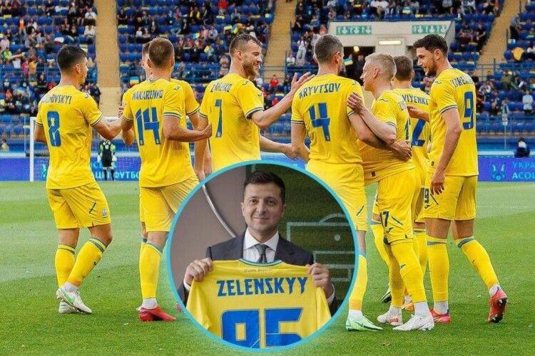 Я не буду вболівати за збірну України з футболу