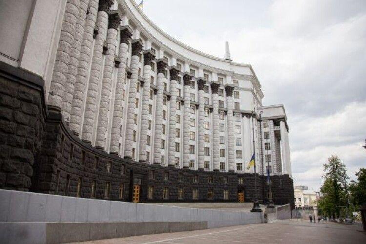 Систему соціальної допомоги України переведуть в онлайн-режим