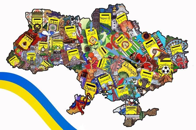 Волинянин створив карту поштових скриньок українських міст