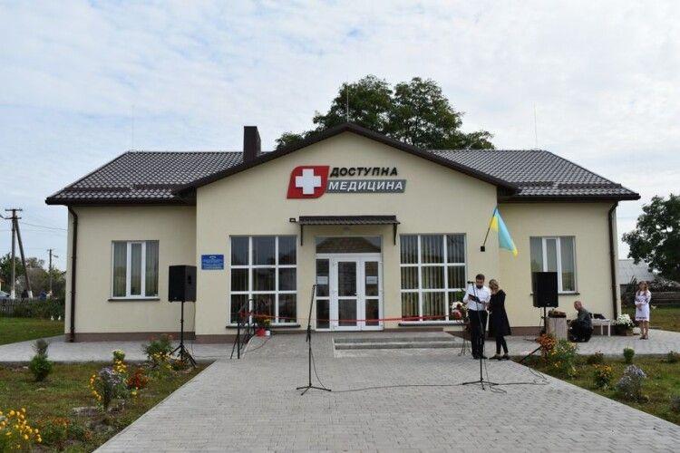 На Любешівщині відкрили нову амбулаторію