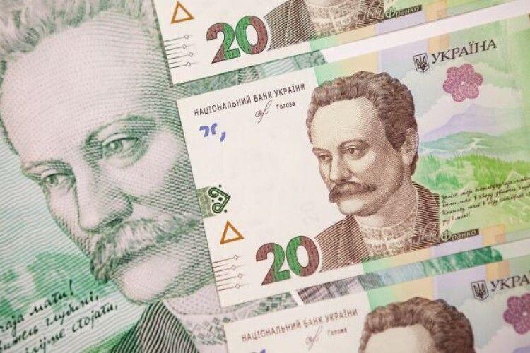 З 1 вересня пенсії підвищать для 1,6 мільйона українців