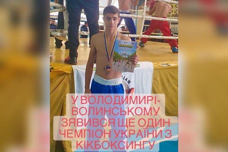 Спортсмен з Волині переміг на Чемпіонаті України з кікбоксингу