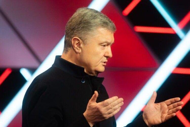Петро Порошенко: Після виборів у вересні 2021 року в Росії можуть початися процеси, подібні до білоруських, і Україна має бути до цього готова