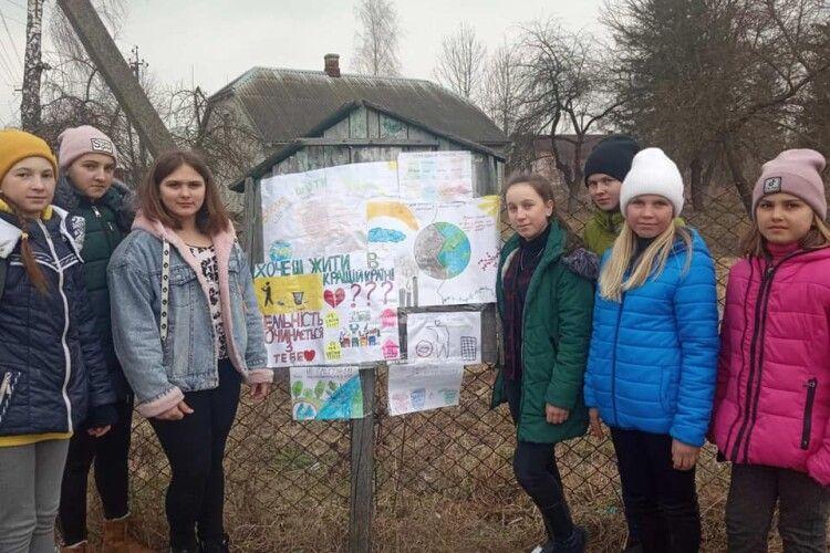 Школярі на Волині створили здоровий простір для життя (Фото)