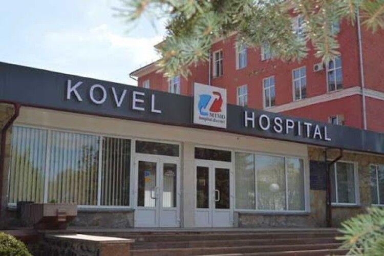 На реконструкцію приймального відділення у Ковельській лікарні бракує грошей