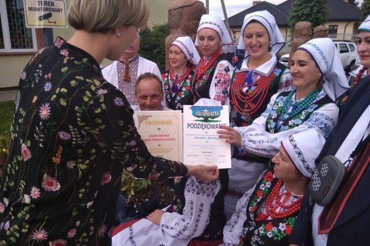 Представники Павлівської громади відзначили свято Трьох культур в гміні Войславіце (Фото)