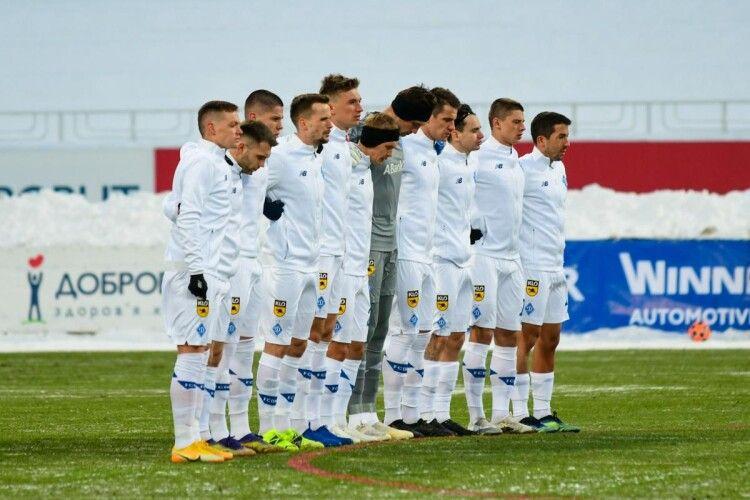 Завтрашній поєдинок Ліги Європи між «Динамо» та «Брюгге» розпочнеться на три години раніше