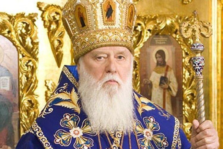Із різдвяного послання Патріарха Київського і всієї Руси-України Філарета