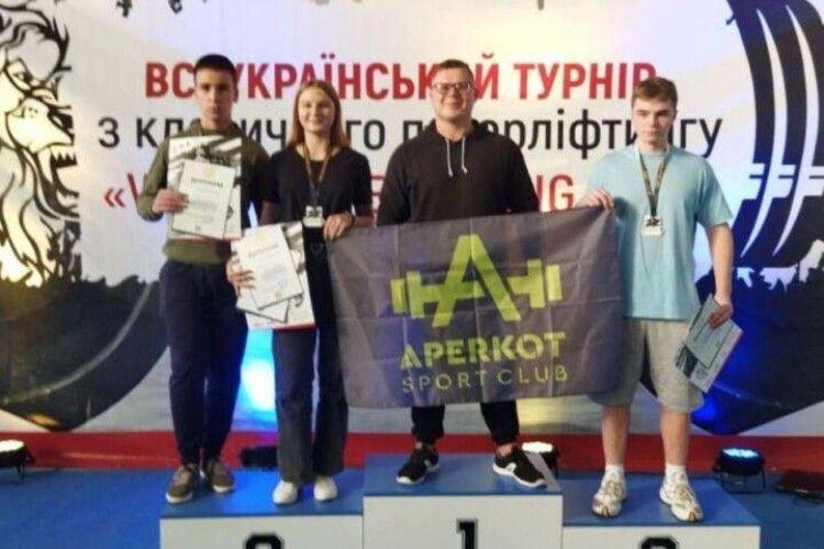Волинські спортсмени перемогли на Всеукраїнському турнірі з пауерліфтингу