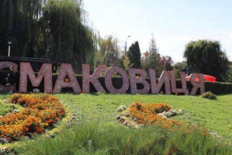 Буде Костя Грубич і безплатні млинці: у Володимирі-Волинському відбудеться смачний фестиваль