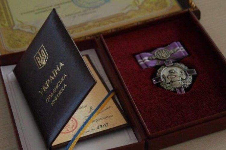 Волиняни отримали п'ять почесних звань та орден