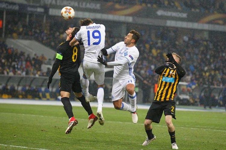 «Динамо» грає в безгольову нічию з АЕКом і виходить в 1/8 Ліги Європи