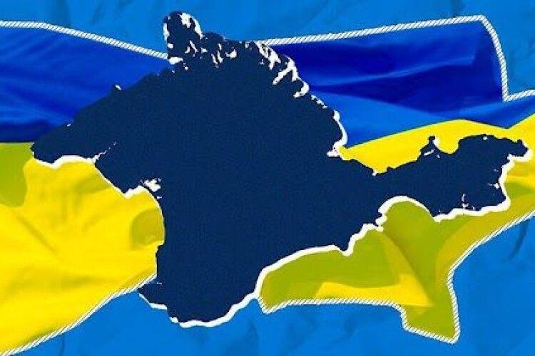 Німеччина змінила свого представника на саміті Кримської платформи
