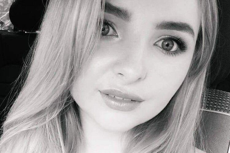 Зникла ще 4 грудня: допоможіть знайти 22-річну жительку Луцька