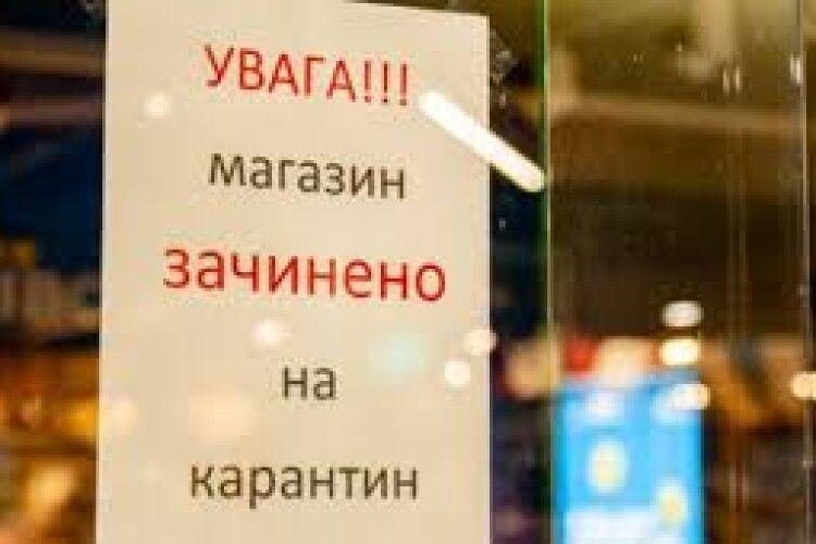 Ляшко сказав, що МОЗ розраховує вийти із карантину 25 січня
