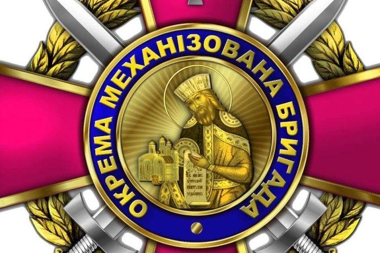 «Під Волновахою нас вбивав не президент»: волинська бригада відповіла на провокацію