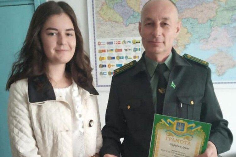 Ратнівчанка – переможниця обласного конкурсу малюнків на лісову тематику