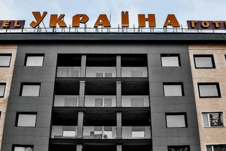У Луцьку відкриють перший легальний зал ігрових автоматів та букмекерську контору