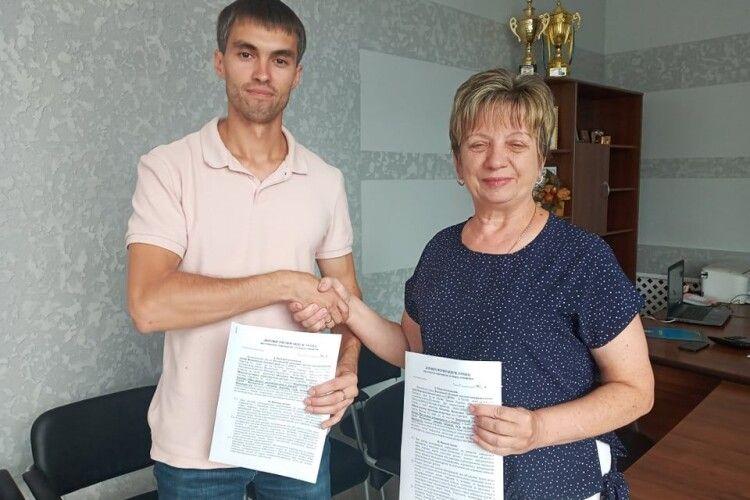 Шацьк співпрацюватиме з Волинським обласним еколого-натуралістичним центром