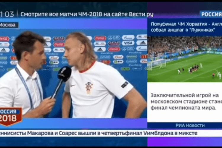 Футболіст Віда вибачився перед росіянами за «Слава Україні!» (Відео)